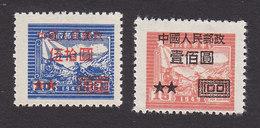 PRC, Scott #77-78, Mint No Gum, Train Surcharged, Issued 1950 - Neufs