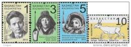 Kz 838-841 Kazakhstan Kasachstan 2013 - Kazakhstan