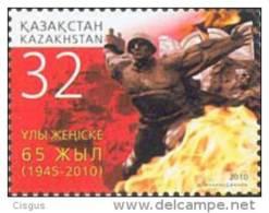 Kz 0669 Kazakhstan Kasachstan 2010