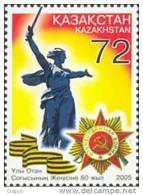 Kz 0498 Kazakhstan Kasachstan 2005