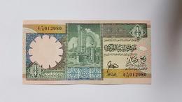 LIBIA 1/4 DINAR 1991 UNC - Libia