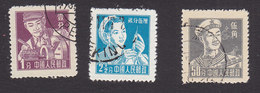 PRC, Scott #274, 276, 281, Used, Workers, Issued 1955 - Used Stamps