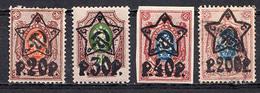 RUSSIA 1922 NO GUM - Unused Stamps