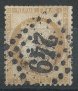 Lot N°34724   Variété/n°55, Oblit GC 249 AUXERRE (83), Tache Marron Au Dessus Et Dessous Du R De FRANC - 1871-1875 Cérès