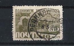 URSS147) 1929 - Propaganda Industria Unif. 445 USED