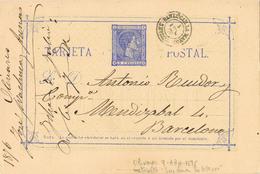 23203. Entero Postal Alfonso XII, OLIVARES (Sevilla), Fechador SANLUCAR La MAYOR 1876, Num 8