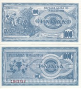 MACEDONIA. 1'000 Denar  P6  1992  UNC. - Macédoine
