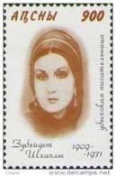 Abkhazia 1997 Scientists - Georgien