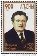 Abkhazia 1997 Valerian Kobakhia - Georgien