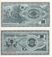 MACEDONIA. 100 Denar  P4  1992  UNC. - Macédoine