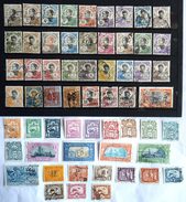 TIMBRES LOT INDOCHINE Majorité Oblitérés, Quelques Neufs Avec Charnières COLONIES FRANCAISES - Used Stamps