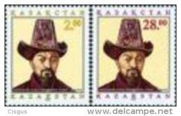 Kz 0097-98 Kazakhstan Kasachstan 1995