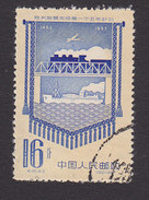 PRC, Scott #336, Used, Train, Plane And Ship, Issued 1958 - Used Stamps