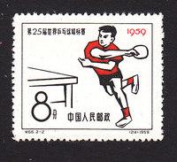PRC, Scott #424, Mint Hinged, Table Tennis, Issued 1959 - 1949 - ... République Populaire