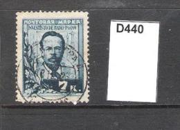 Russia 1925 30th Anniv Of Popov's Radio Discoveries. 7k