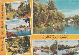 IRAQ - Al Basra Iraq 1974 - Irak