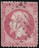 FRANCE - Scott #36 Emperor Napoleon III 'Damaged' / Used Stamp - 1853-1860 Napoleon III