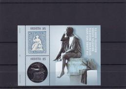"""2004 Sonderblock """" 150 Jahre Strubel Briefmarken - Blocs & Feuillets"""