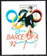 Laos MNH 1990 #965 95k Rhythmic Gymnastics 1992 Summer Olympics - Laos