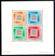 Laos MNH 1966 #136a UNESCO 20th Anniversary - Laos