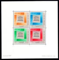 Laos MNH 1966 #136a UNESCO 20th Anniversary