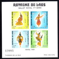 Laos MNH 1969 #C57a Ballet Royal 1st Series - Laos