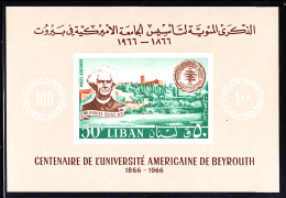Lebanon MNH 1966 #C499 50p Daniel Bliss, American University Centenary - Liban