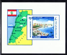 Lebanon MNH 1967 #C514 50p  St. George's Bay International Tourism Year - Liban