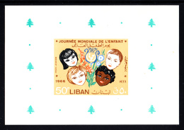 Lebanon MNH 1966 #C485 50p Children UNICEF World Children's Day - Liban