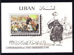 Lebanon MNH 1967 50p Battle Of Anjar Emir Fakhr - Liban