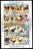 Libya MNH 1983 #1083 Farm Animals - Libye