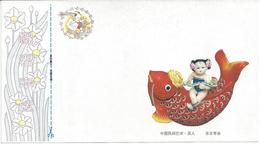 CHINE CHINA - ENTIER POSTAL NEUF - (1) - EXCELLENT ETAT - ANNEE 1993 - 1949 - ... République Populaire