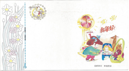 CHINE CHINA - ENTIER POSTAL NEUF - (2) - EXCELLENT ETAT - ANNEE 1993 - 1949 - ... République Populaire