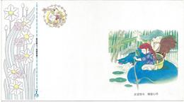 CHINE CHINA - ENTIER POSTAL NEUF - (4) - EXCELLENT ETAT - ANNEE 1993 - 1949 - ... République Populaire