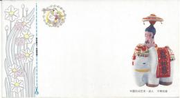 CHINE CHINA - ENTIER POSTAL NEUF - (5) - EXCELLENT ETAT - ANNEE 1993 - 1949 - ... République Populaire