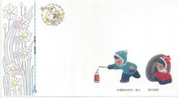 CHINE CHINA - ENTIER POSTAL NEUF - (6) - EXCELLENT ETAT - ANNEE 1993 - 1949 - ... République Populaire