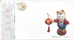 CHINE CHINA - ENTIER POSTAL NEUF - (7) - EXCELLENT ETAT - ANNEE 1993 - 1949 - ... République Populaire