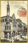 1911 REUS - Carte Animée Peu Courante CASA De D. Joaquin NAVAS - Espagne