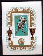 1973 USSR - Ice Hockey World Championship - MS With Overprint - MI B 87 - MNH**