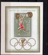 1972 USSR - Munchen Olympics - Weightlifting - Ms/ Block - Mi B 77 - MNH**