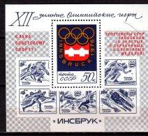 1976 USSR - Insbruck Olympics- Resultats - Overprint MS / Block Mit Rotem Odr.-Aufdruck - Mi B 110 - MNH**