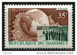 Dahomey, N° 347** Y Et T - Benin - Dahomey (1960-...)