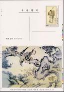 O) 2010 KOREA, PROOF POSTAL STATIONARY, PICTURE WAS PAINTED BY KIM WAS PAINTED, PERIODO JOSEON - GEISHA, XF - Korea (...-1945)