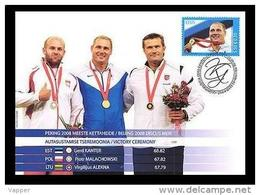 Olympic. 2008 Estonia  Stamp Maxicard Gerd Kanter, Olympic Gold Medallist