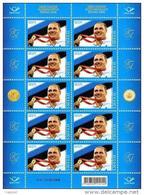 Olympic. 2008 Estonia MNH Stamp Sheet Of 10 Gerd Kanter, Olympic Gold Medallist