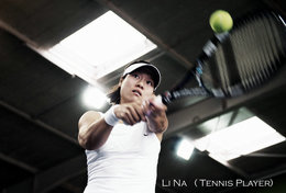 [ T95-026   ]  Li Na , Chinese Tennis Player , China Pre-stamped Card, Postal Stationery - Tennis