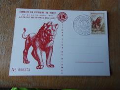 NIGER (1961) LIONS INTERNATIONAL - Niger (1960-...)