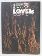 Kanagawa Yasushi : Ai No Katachi  Love Is Love ( Used / Japanese ) - Books, Magazines, Comics