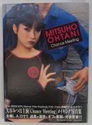 """Mitsuho Ohtani """" Chance Meeting """"   Photographer Hide T. Shimazaki ( Used / Japanese ) - Books, Magazines, Comics"""