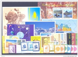 1998. Kazakhstan, Complete Year Set 1998, 35 Stamps + 4 S/s, Mint/**